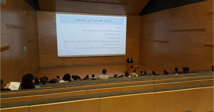 LEBEVAL to launch an Evaluation day in Lebanon